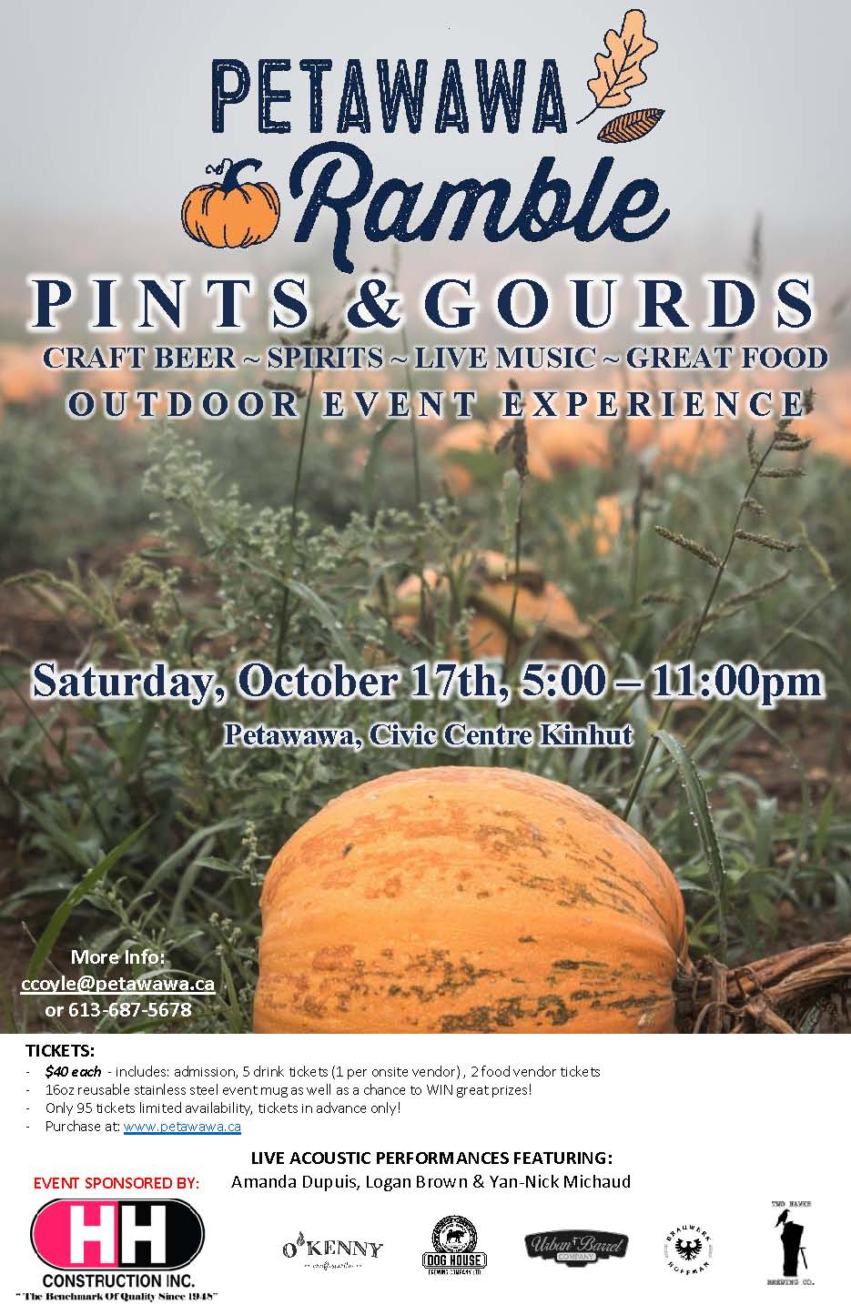 a field of pumpkins with text about the pints and gourds event